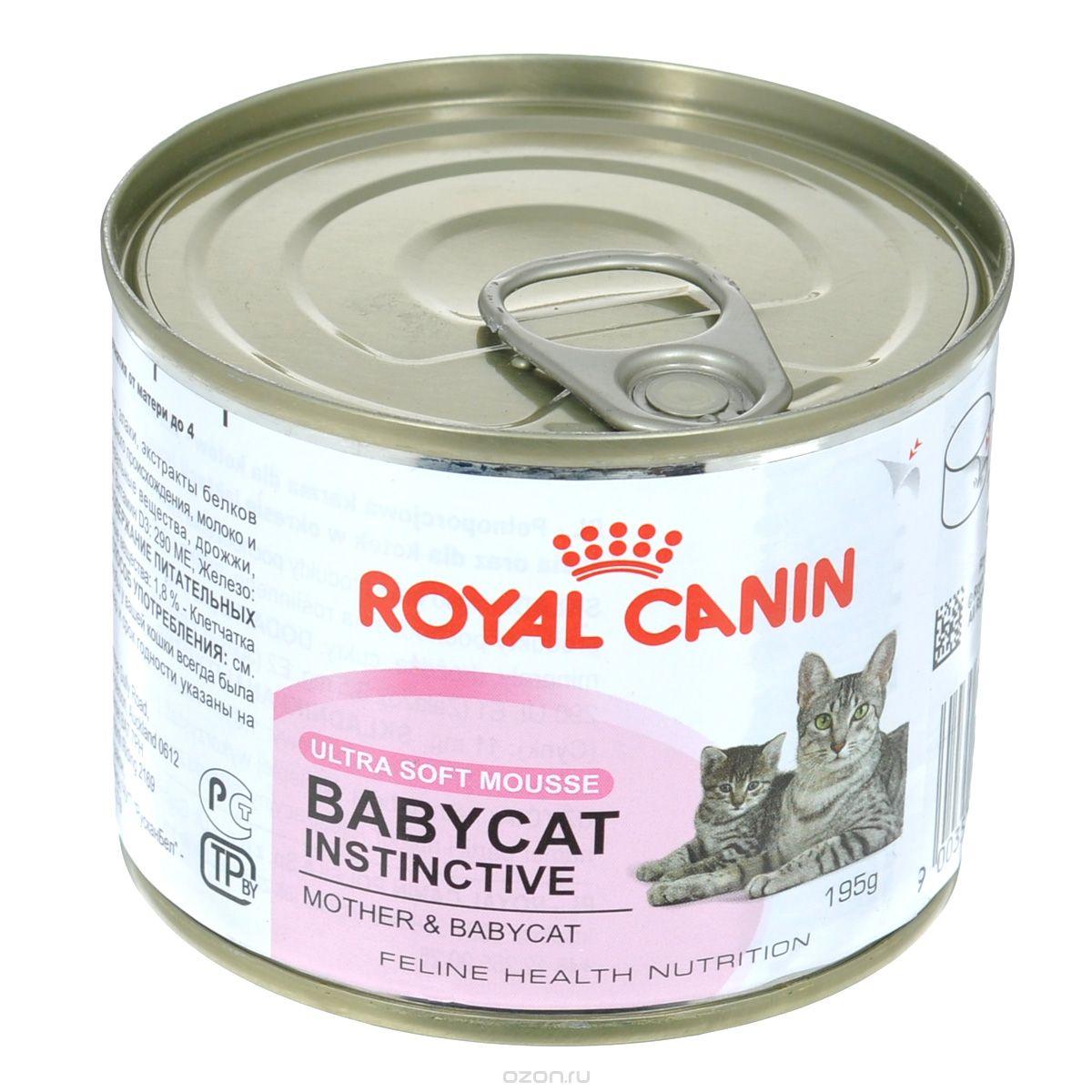 Продажа продуктов питания для собак и кошек - Брит